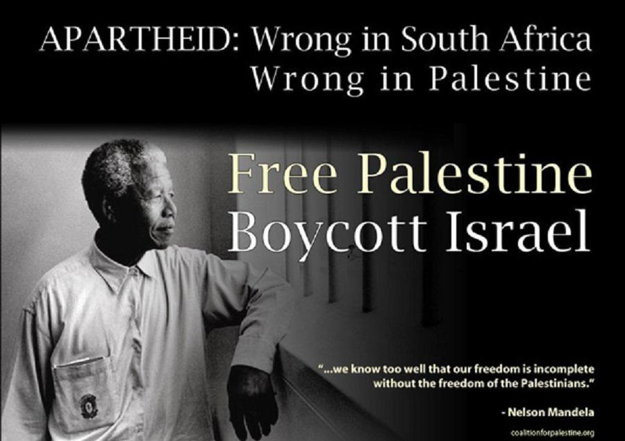 Nelson Mandela Palestine Poster