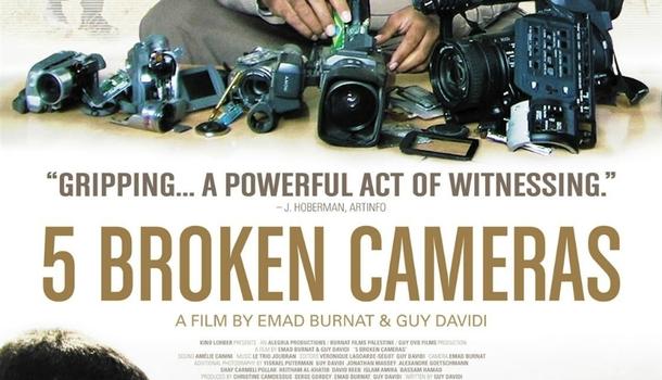 5 broken cameras official