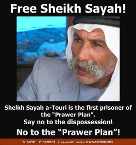 free sheikh