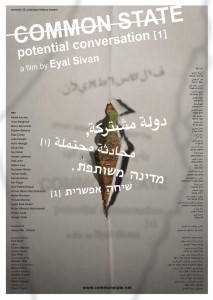 common state eyal sivan