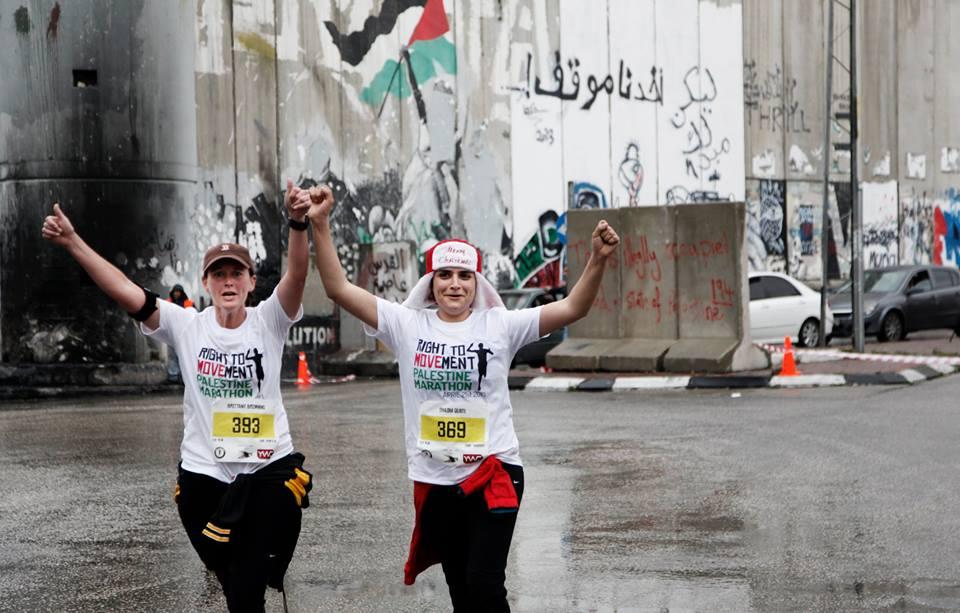 palestine marathon 1