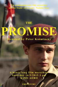 THE PROMISE_poster_EN_small