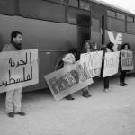 Palestinian Freedom Riders