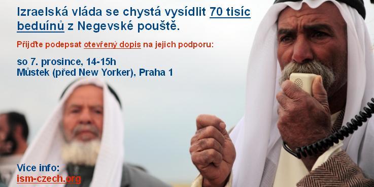 plakatek_7December