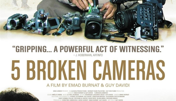 5 broken cameras official