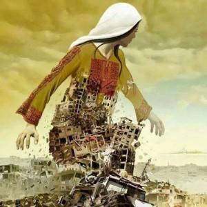Imad Abu Shtayyeh Gaza will rise Palestine will be free