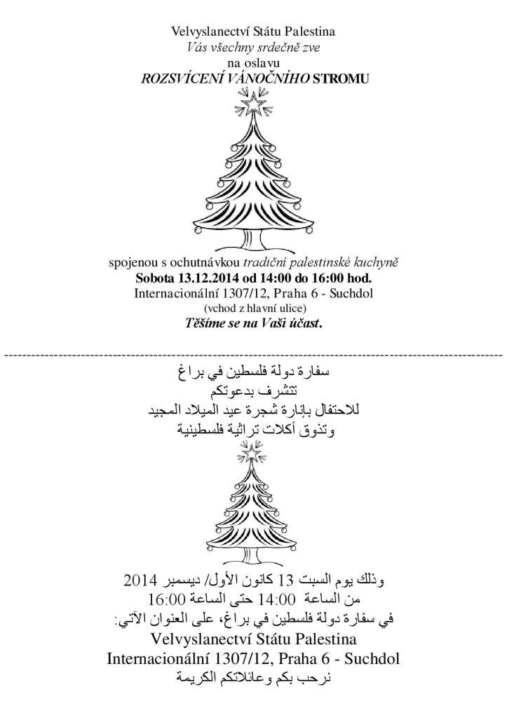 Invitation_Lighting of Christmas tree_Palestinian embassy to Prague-page-001