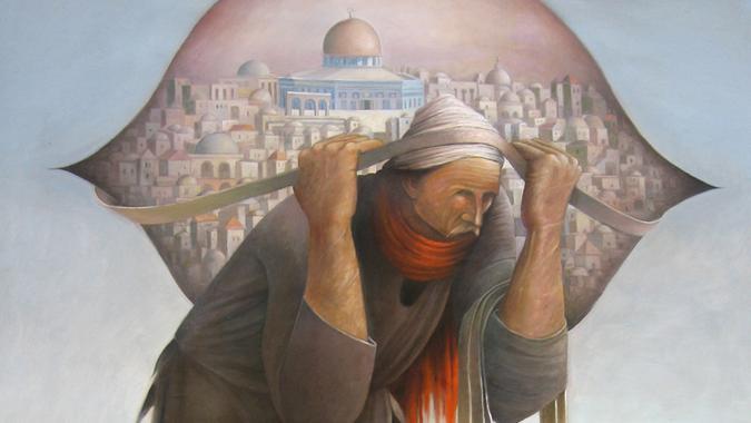 Sliman Mansour_man_Jerusalem